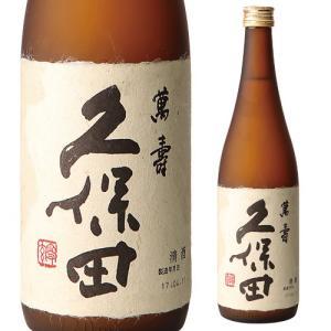 日本酒 久保田 萬寿 純米大吟醸 720ml 新潟県 朝日酒造 清酒 4合 瓶 長S