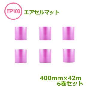 包装・梱包の帯電防止品を小幅にカット! ポリフィルムの貼り合わせに気泡を持たせた緩衝材です。 半透明...