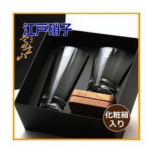 ロックグラス:口径 92mm/ 高さ 95mm  タンブラーグラス:口径 76mm/ 高さ 150m...