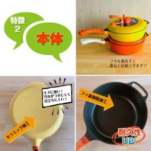 レミパン 24cm(ブラウン)RHF-202 フライパン 片手鍋 和平フレイズ|izumiyanet|03