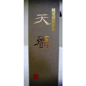 墨運堂 天爵(中濃墨) 500ml izumowashi