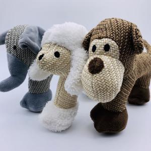 ペットおもちゃ    犬おもちゃ 噛む 引っ張る 遊び ぞう さる プードル 運動不足 丈夫 小型犬 中型犬 大型犬 izushabotenhonpo