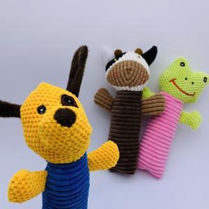 ペットおもちゃ    犬おもちゃ 噛む 引っ張る 遊び いぬ うし かえる 運動不足 丈夫 小型犬 中型犬 大型犬 izushabotenhonpo