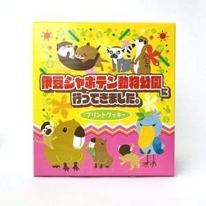 伊豆シャボテン本舗 伊豆シャボテン動物公園に行ってきました クッキー お菓子 オリジナル 30枚|izushabotenhonpo