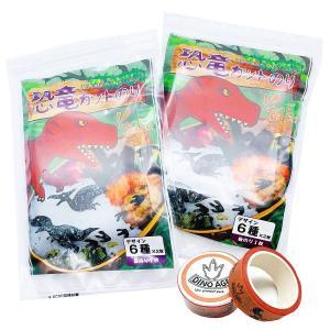 伊豆シャボテン本舗 恐竜 カットのり  伊豆ぐらんぱる公園 お土産 お弁当 便利 焼きのり 恐竜の形 ママの味方|izushabotenhonpo