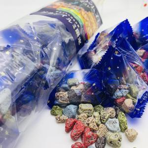 伊豆シャボテン本舗 グランイルミ 星の小石 チョコレート  イルミネーション オリジナル 限定 キラキラ 伊豆ぐらんぱる公園|izushabotenhonpo