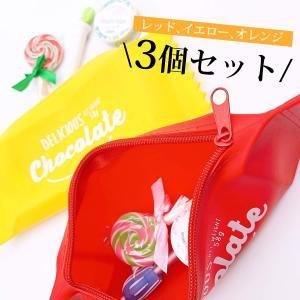 伊豆シャボテン本舗 ペンケース 女の子 チョコレート型 ポーチ 筆箱 3個セット 女の子 おしゃれ 雑貨|izushabotenhonpo