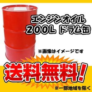 最安値に挑戦 送料無料 シェル石油 エンジンオイル 200L ドラム缶 SL/CF 10W-30 ガソリン・ディーゼル兼用 ロテラ