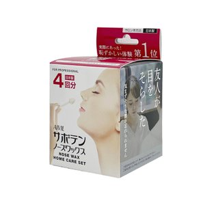 サボテン ノーズワックス ホームケアセット 3回分 鼻毛 脱毛 鼻毛抜き ワックス 鼻毛処理 ワックス|j-cosme
