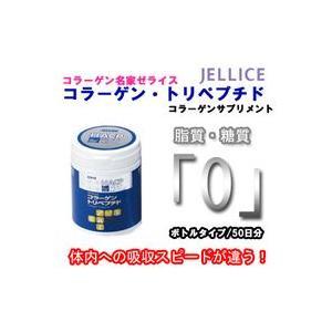 ゼライス コラーゲン トリペプチド お得なボトルタイプ |j-cosme