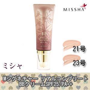 ミシャ シグネチャーリアルコンプリートBBクリーム|j-cosme