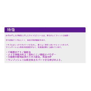 ミシャ シグネチャーリアルコンプリートBBクリーム|j-cosme|04