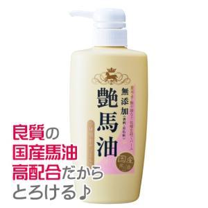 艶馬油ボディミルク 500mL 良質な国産馬油高配合 肌荒れ 乾燥に バーユ ピュアバーミルク|j-cosme
