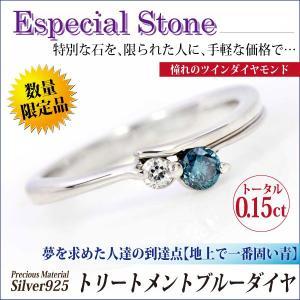 ブルー ダイヤモンド リング シルバー925 レディース メ...