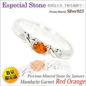 マンダリン ガーネット リング シルバー レディース メンズ 925 指輪 スペサルタイト レッドオレンジ サイドX 1月 誕生石 刻印 可能 名入れ リング シンプル 男|j-fourm