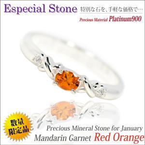 マンダリンガーネット リング プラチナ リング レディース メンズ レッドオレンジ 指輪 サイドX 1月 誕生石 内側 刻印 名入れ リング シンプル 男性 女性 ペア|j-fourm