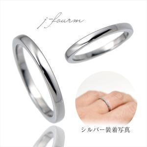 指輪 刻印 レディース シンプル リング タングステン メンズ 送料無料 甲丸 2mm 1個 金属アレルギーに優しい ピンクゴールド シルバー|j-fourm|07
