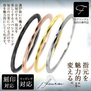 指輪 刻印 レディース シンプル リング タングステン メンズ 送料無料 金属アレルギーに優しい ミラーカット 1mm 1個 ファミリー|j-fourm