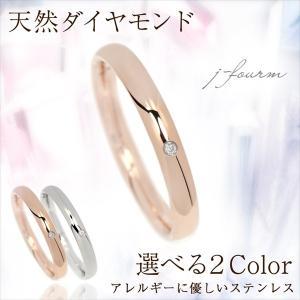 指輪 刻印 レディース シンプル リング メンズ ステンレス 天然 ダイヤモンド 送料無料 甲丸 2.5mm 金属アレルギーに優し|j-fourm