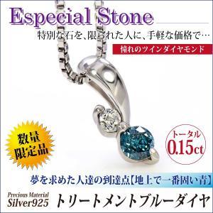 ブルー ダイヤモンド シルバー925 レディース メンズ S...