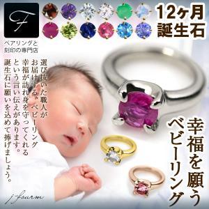 ベビーリング ネックレス ステンレス 3mm 1個 金属アレルギーに優しい チャーム 誕生石 ピンク...