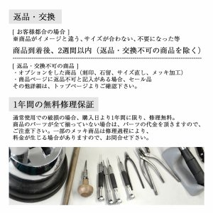 リング 指輪 メンズ レディース 指輪 をネックレスにする リングホルダー 送料無料 グラスホルダー ペア ペンダントトップ 眼鏡 メガネ ペアリングをネックレス|j-fourm|13