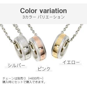 リング 指輪 メンズ レディース 指輪 をネックレスにする リングホルダー 送料無料 グラスホルダー ペア ペンダントトップ 眼鏡 メガネ ペアリングをネックレス|j-fourm|05