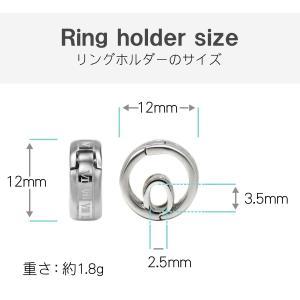 リング 指輪 メンズ レディース 指輪 をネックレスにする リングホルダー 送料無料 グラスホルダー ペア ペンダントトップ 眼鏡 メガネ ペアリングをネックレス|j-fourm|08