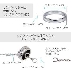 リング 指輪 メンズ レディース 指輪 をネックレスにする リングホルダー 送料無料 グラスホルダー ペア ペンダントトップ 眼鏡 メガネ ペアリングをネックレス|j-fourm|09