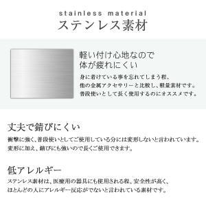 ペアブレスレット 刻印 ステンレス 送料 アレルギー対応 レディース メンズ 無料 4mm 6mm ピンクゴールド シルバー イエローゴールド ブラック 20cm 名入れ シン j-fourm 11
