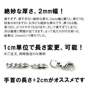 ペアブレスレット 刻印 ステンレス 送料 アレルギー対応 レディース メンズ 無料 4mm 6mm ピンクゴールド シルバー イエローゴールド ブラック 20cm 名入れ シン j-fourm 10