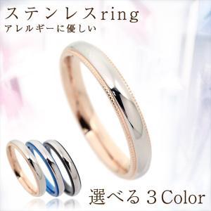 ミル打ち リング サージカル ステンレス アレルギー対応 レディース メンズ 指輪 サイドミル カラーライン 刻印 可能 刻印 可能 名入れ リング シンプル 男性 女|j-fourm