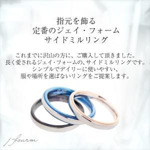 ミル打ち リング サージカル ステンレス アレルギー対応 レディース メンズ 指輪 サイドミル カラーライン 刻印 可能 刻印 可能 名入れ リング シンプル 男性 女|j-fourm|02