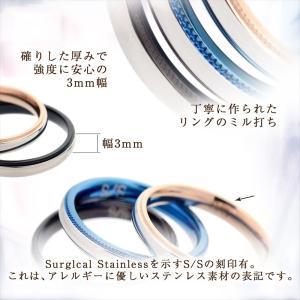 ミル打ち リング サージカル ステンレス アレルギー対応 レディース メンズ 指輪 サイドミル カラーライン 刻印 可能 刻印 可能 名入れ リング シンプル 男性 女|j-fourm|04