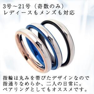 ミル打ち リング サージカル ステンレス アレルギー対応 レディース メンズ 指輪 サイドミル カラーライン 刻印 可能 刻印 可能 名入れ リング シンプル 男性 女|j-fourm|05