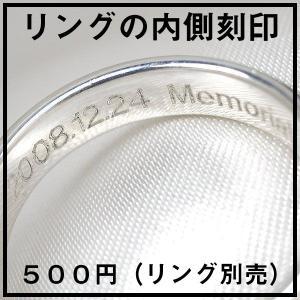 刻印 レディース リング メンズ リング 指輪 名入れ リング シンプル 男性 女性 ペア にも 大きいサイズ マリッジ 可愛い おしゃれ|j-fourm