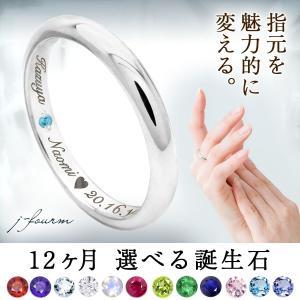 指輪 刻印 レディース シンプル リング メンズ シルバー 925 送料無料 天然 ダイヤモンド 誕生石 3mm 1個 アニバーサリー 甲丸 1号 2号 3号 4号|j-fourm