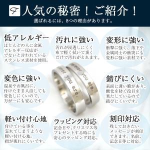 ペアリング 刻印 無料 ステンレス アレルギー対応 レディース メンズ 指輪 サージカル 名入れ リング シンプル 男性 女性 ペア にも 大きいサイズ マリッジ 可愛 j-fourm 06