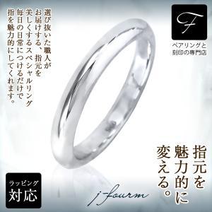 指輪 レディース シンプル リング メンズ シルバー 925 送料無料 3mm 1個 甲丸 1号 2号 3号 4号 5号 7号 8号 9号 10号 11号 12号|j-fourm