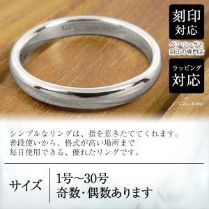 指輪 レディース シンプル リング メンズ シルバー 925 送料無料 3mm 1個 甲丸 1号 2号 3号 4号 5号 7号 8号 9号 10号 11号 12号|j-fourm|02