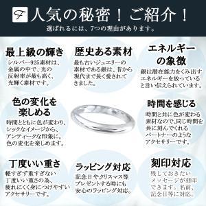 指輪 レディース シンプル リング メンズ シルバー 925 送料無料 3mm 1個 甲丸 1号 2号 3号 4号 5号 7号 8号 9号 10号 11号 12号|j-fourm|03
