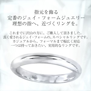 指輪 レディース シンプル リング メンズ シルバー 925 送料無料 3mm 1個 甲丸 1号 2号 3号 4号 5号 7号 8号 9号 10号 11号 12号|j-fourm|04