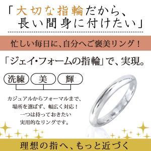 指輪 レディース シンプル リング メンズ シルバー 925 送料無料 3mm 1個 甲丸 1号 2号 3号 4号 5号 7号 8号 9号 10号 11号 12号|j-fourm|05