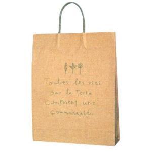 【手提げ袋のみのご注文はお受け出来ません】手提げ袋・紙袋 ナチュールG Cタイプ