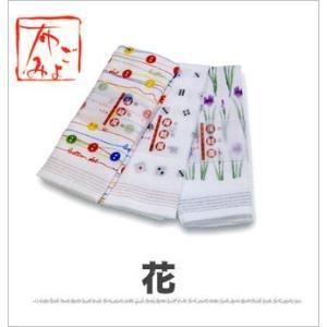コンテックス 布ごよみ てぬぐいたおる 花|j-gift