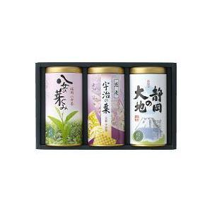 三銘茶紀行(MG-40)|j-gift