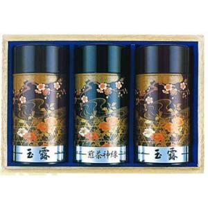 静岡茶 静岡の大地(SA-150)|j-gift