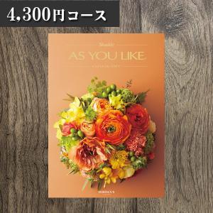 カタログギフト 4300円コース ハイビスカス オススメ業界トップクラス 送料無料 出産内祝い 結婚内祝い 内祝い お返し お祝い 引き出物|j-gift