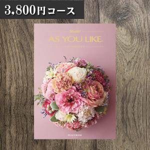 カタログギフト 3800円コース ピースローズ オススメ業界トップクラス 送料無料 出産内祝い 結婚内祝い 内祝い お返し お祝い 引き出物|j-gift