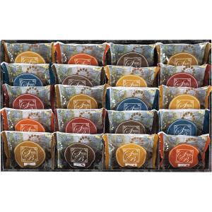 スウィートタイム・焼き菓子セット(BM-EO)(19sr_7641-069) j-gift